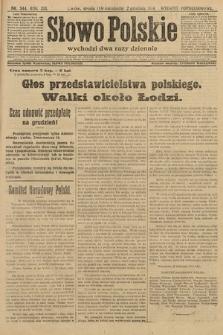 Słowo Polskie (wydanie popołudniowe). 1914, nr544
