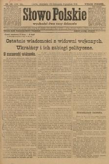 Słowo Polskie (wydanie poranne). 1914, nr551