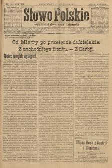 Słowo Polskie (wydanie poranne). 1914, nr564