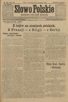 Słowo Polskie (wydanie poranne). 1914, nr568