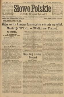 Słowo Polskie (wydanie popołudniowe). 1914, nr571