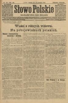 Słowo Polskie (wydanie poranne). 1914, nr572