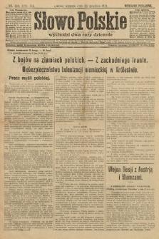 Słowo Polskie (wydanie poranne). 1914, nr584