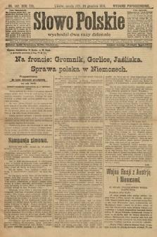 Słowo Polskie (wydanie popołudniowe). 1914, nr587
