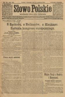 Słowo Polskie (wydanie poranne). 1914, nr588