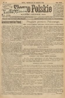 Słowo Polskie. 1922, nr14