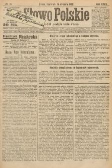 Słowo Polskie. 1922, nr16