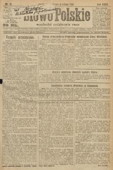 Słowo Polskie. 1922, nr32