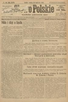 Słowo Polskie. 1922, nr85
