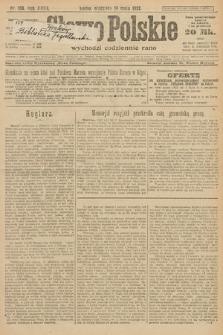 Słowo Polskie. 1922, nr104
