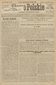 Słowo Polskie. 1922, nr117