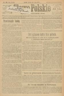 Słowo Polskie. 1922, nr159