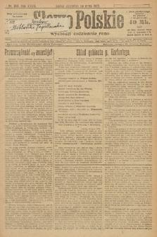 Słowo Polskie. 1922, nr160