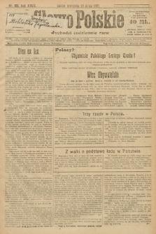 Słowo Polskie. 1922, nr163
