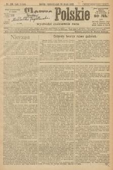 Słowo Polskie. 1922, nr164