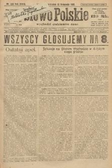 Słowo Polskie. 1922, nr259