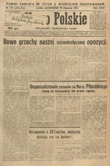 Słowo Polskie. 1931, nr18