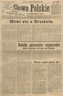 Słowo Polskie. 1931, nr22