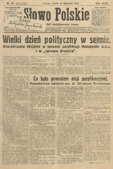 Słowo Polskie. 1931, nr27
