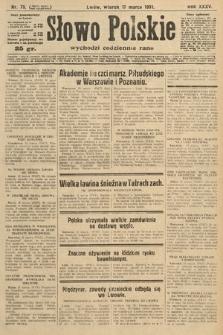 Słowo Polskie. 1931, nr75