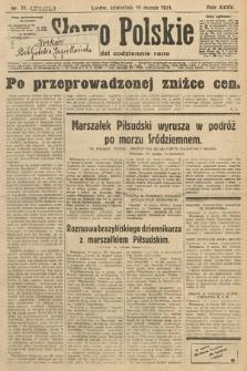 Słowo Polskie. 1931, nr77