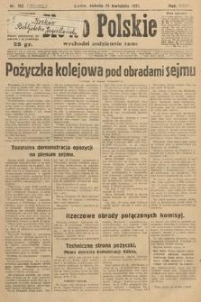 Słowo Polskie. 1931, nr112