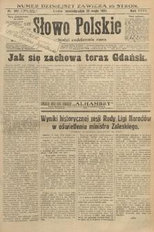 Słowo Polskie. 1931, nr142