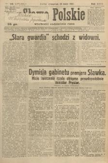 Słowo Polskie. 1931, nr144