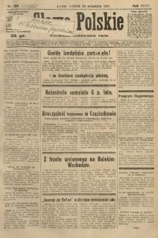 Słowo Polskie. 1931, nr260