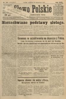 Słowo Polskie. 1931, nr264