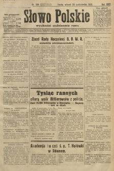 Słowo Polskie. 1931, nr288