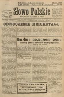 Słowo Polskie. 1931, nr290