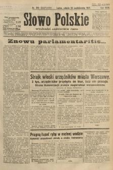 Słowo Polskie. 1931, nr292