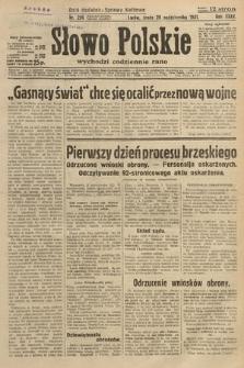 Słowo Polskie. 1931, nr296