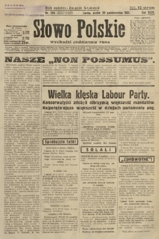 Słowo Polskie. 1931, nr298