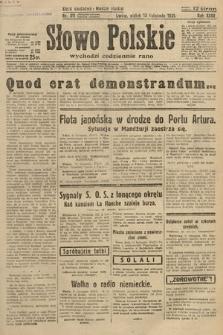 Słowo Polskie. 1931, nr311