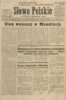 Słowo Polskie. 1931, nr319