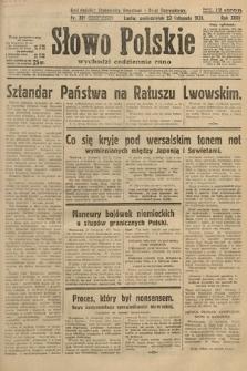 Słowo Polskie. 1931, nr321