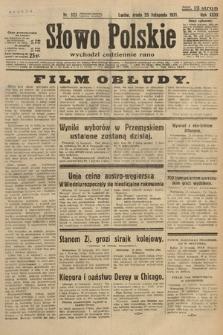 Słowo Polskie. 1931, nr323