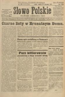 Słowo Polskie. 1931, nr326