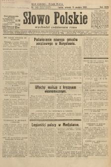 Słowo Polskie. 1931, nr343