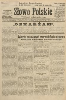 Słowo Polskie. 1931, nr346