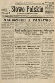 Słowo Polskie. 1931, nr348