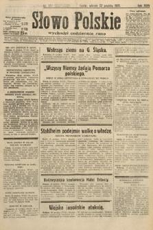 Słowo Polskie. 1931, nr350