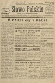 Słowo Polskie. 1931, nr352
