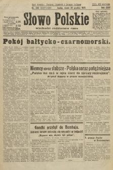 Słowo Polskie. 1931, nr356