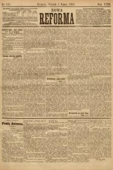 Nowa Reforma. 1903, nr151
