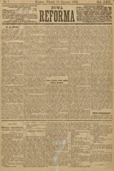 Nowa Reforma. 1905, nr7