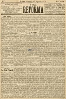 Nowa Reforma. 1905, nr12