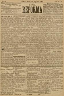 Nowa Reforma. 1905, nr14